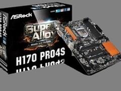 华擎H170 Pro4S京东售价799元