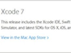 苹果又摊上大事ios应用遭Xcode病毒感染
