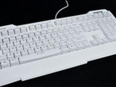 白色版雷柏V700黑青茶轴机械键盘上市