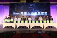 Linux生态系统联盟启动 助开源产业发展