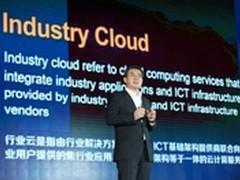 看华为行业云如何重塑数字化企业转型