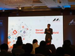 Marvell推出增强版EZ-Connect系列芯片