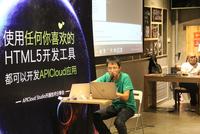 Sublime用户基于APICloud开发跨平台App