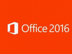 Office 2016:不得不说的十件事