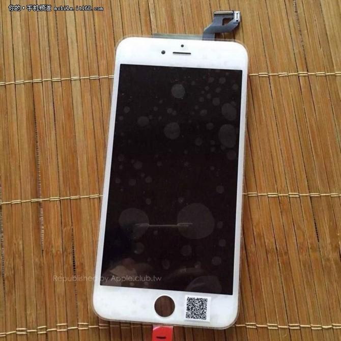 定价更低 iPhone6s Plus售价曝光