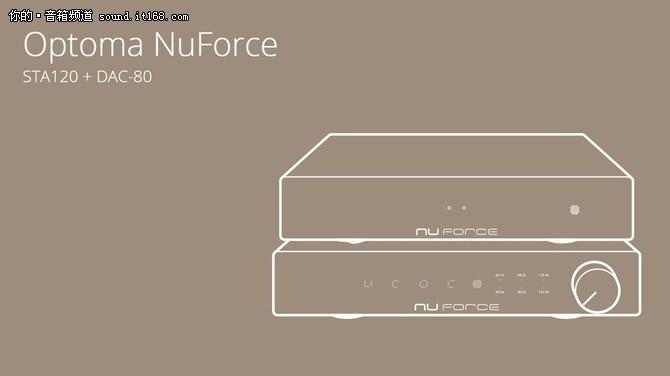 高清HiFi NuForce STA120+DAC-80初开声