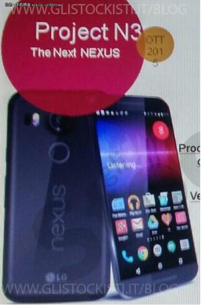 约2550元 LG Nexus5X正面照曝光