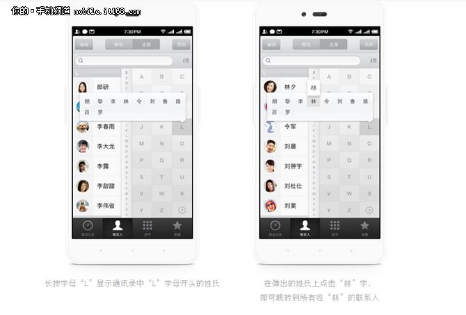 情怀爆表 Smartisan 2.0今日正式推送