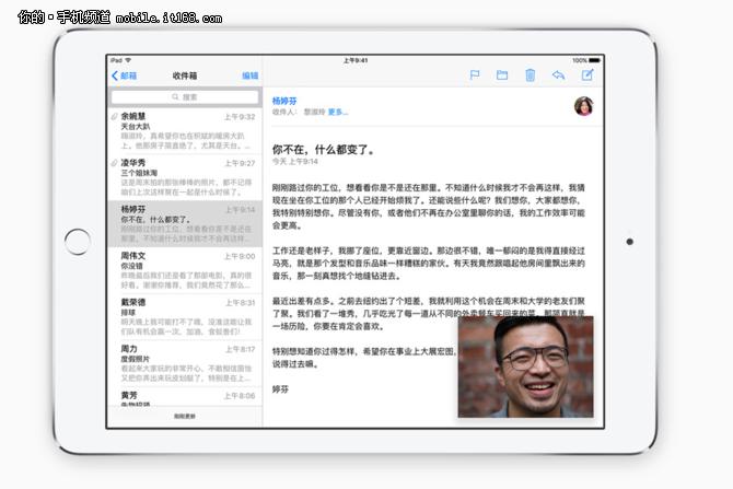 iOS 9小规模跳票 国内用户还要等一天