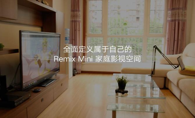 安卓肥皂电脑 Remix Mini京东众筹奇迹