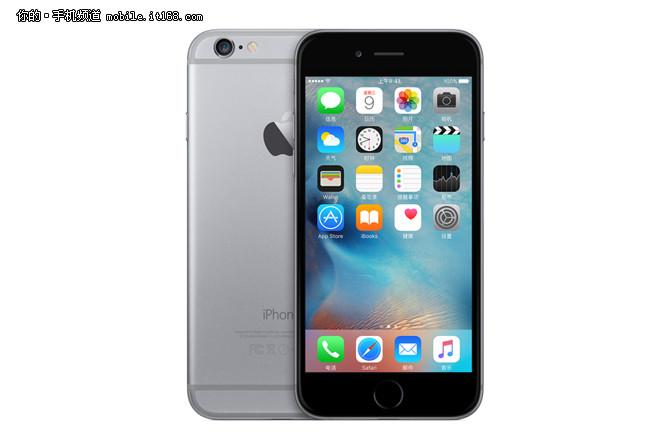 直降千元 iphone6Plus仅售41994988元