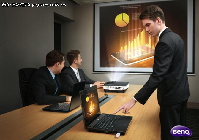 明基投影机再升级,创新引领商业新应用