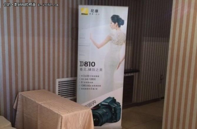 2015尼康摄影讲座 齐齐哈尔站活动报道