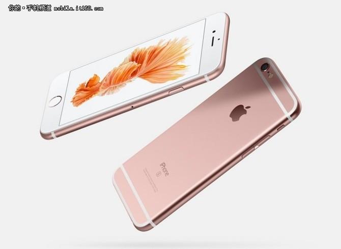粉色受宠 iPhone6s Plus电池缩水