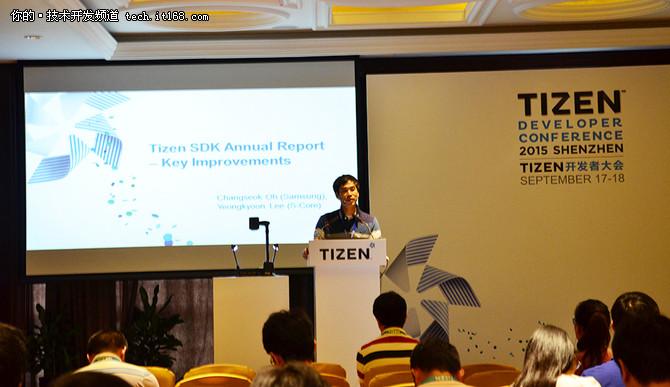 三星Tizen开发者大会 亮点内容解析