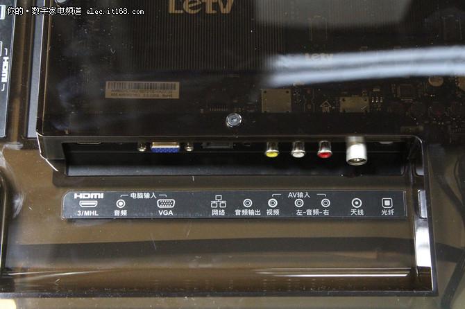 新标杆!乐视第三代超级电视X55 Pro评测