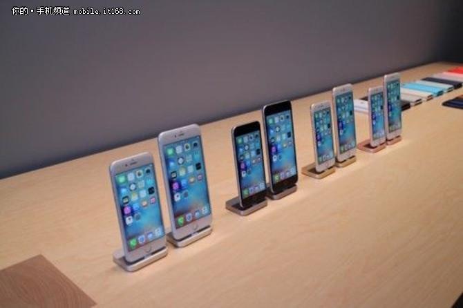 抵制黄牛 苹果零售店25日不卖新iPhone