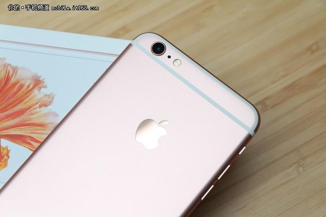 玫瑰金现货加600 iPhone6s卖场行情汇总