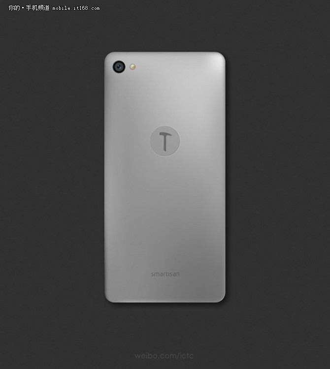 支持压感触控 传锤子将推T2 Pro