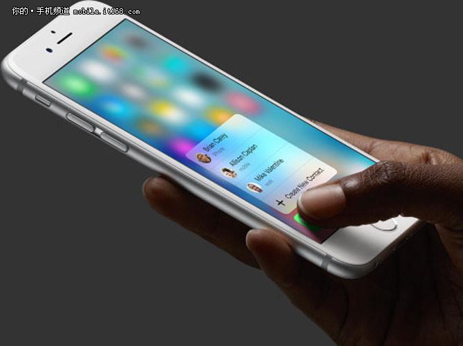 又破纪录 新iPhone三日销量过1300万部