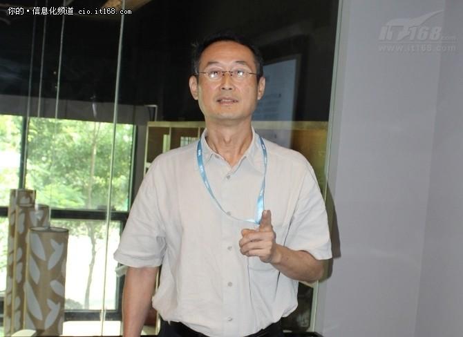 裴兆旭:大数据与互联网金融创新