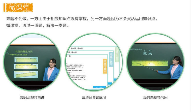 读书郎学生平板电脑G300仅售2680元