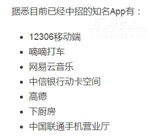 苹果又摊上大事iOS应用遭Xcode病毒影响-IT1