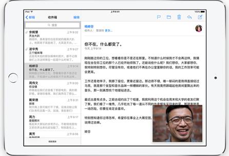 苹果6S发售在即 网易邮箱大师推适配版