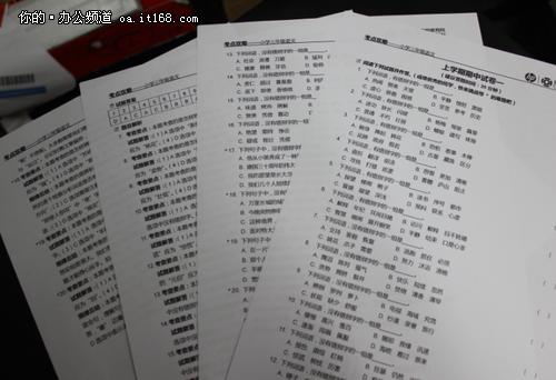 惠普4518打印生活 多彩体验APP应用解析