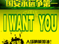 佳国北京 SX60 HS带你看国安粉丝招募