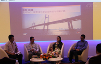 感悟:走进SAP 探索企业转型与创新之路