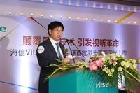海信集团总裁换帅 刘洪新正式接任总裁