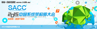 SACC2015直播间:专访哈尔滨银行张荣臻