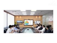 创新沟通 华为桌面级视讯系列产品解读