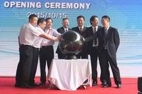 第九届中国国际打印耗材展盛大开幕