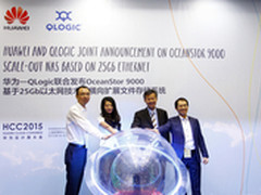 牵手QLogic 华为加速All—IP战略进程