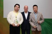 Veeam中国公司成立 进一步扩展全球布局