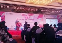 首届中国Linux软件大赛鸣锣开赛