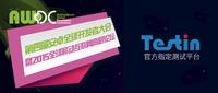 Testin强力加盟安卓全球开发者大会