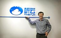 听云吴静涛专访:APM是未来IT行业标配!