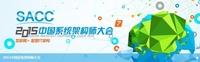 日志易CEO陈军:日志分析的3.0进化