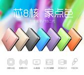 创维盒子i71S二代 京东首发预售价299元