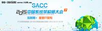 灵雀云陈恺:容器云平台趋势架构与实践