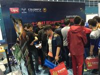 游戏迷福利 S5总决赛前CGU狂欢