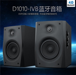 DSP分频+蓝牙4.0 惠威D1010-IVB到货