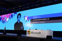 支持Alljoyn 极路由亮相微软技术大会