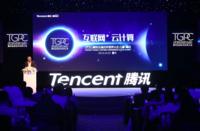 """腾讯云发布""""云+计划""""新举措 助力生态"""