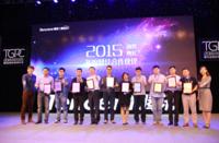 腾讯云2015年度最佳合作伙伴名单揭晓