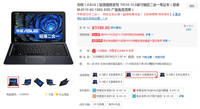华硕二合一 T3 Chi全尺寸键盘高效易用
