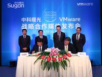 中科曙光与Vmware成立公司 瞄准云计算